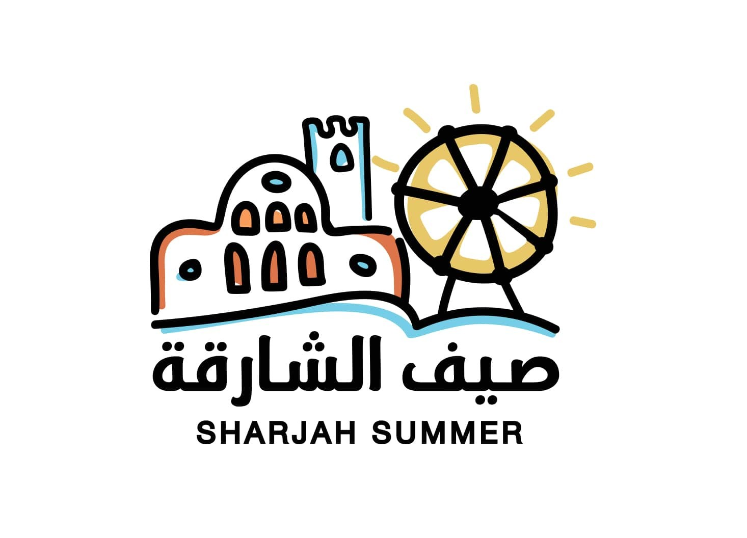Sharjah Summer - Hatch Design - Digital Creative Agency